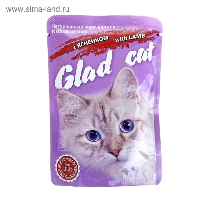 """Влажный корм """"Glad cat"""" для кошек, ягненок, пауч, 100 г"""