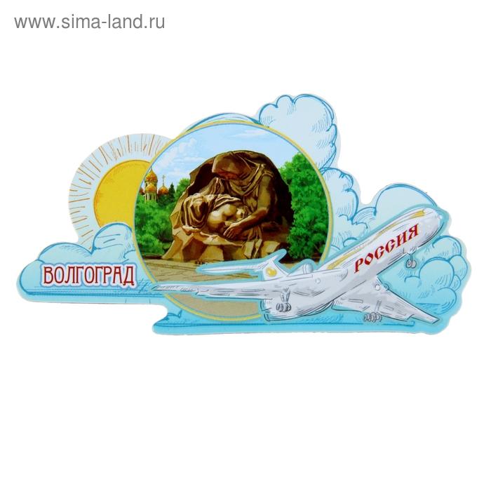 """Магнит с самолетом """"Волгоград"""""""