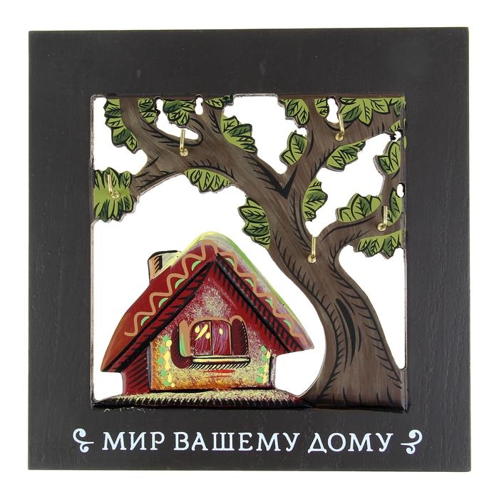 """Ключница настенная """"Мир вашему дому"""""""