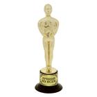 """Мужская фигура. Оскар мини со звездой """"Лучший во всем"""""""