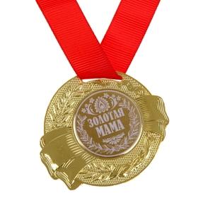 """Медаль """"Золотая мама"""""""