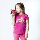 """Футболка детская Collorista """"Мисс мира"""", рост 110-116 см (32), 5-6 лет"""