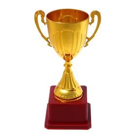 Кубок спортивный пластик 045, цвет золото Ош