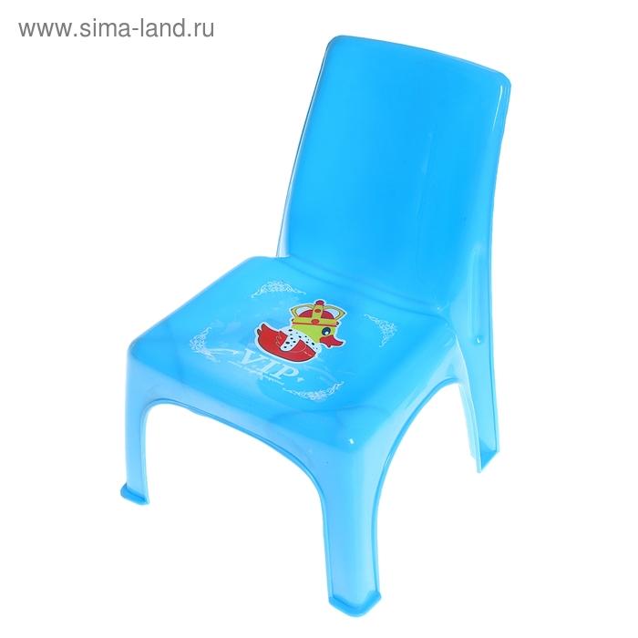 Стул детский VIP, высота до сиденья 16 см, цвета МИКС