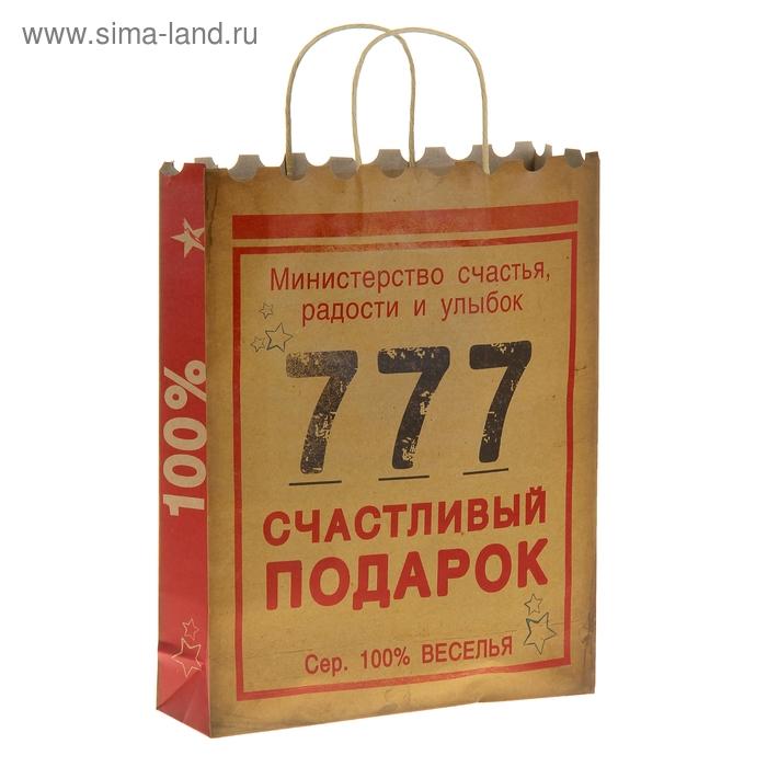 """Пакет вертикальный крафт """"Счастливый подарок"""", 31 х40 см"""