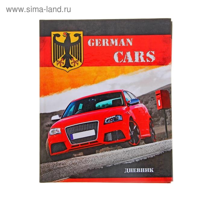 Дневник для 5-11 класса, твердая обложка Sport car-7, 48 листов