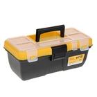 """Ящик для инструментов 15"""" Volf, цвет желтый"""