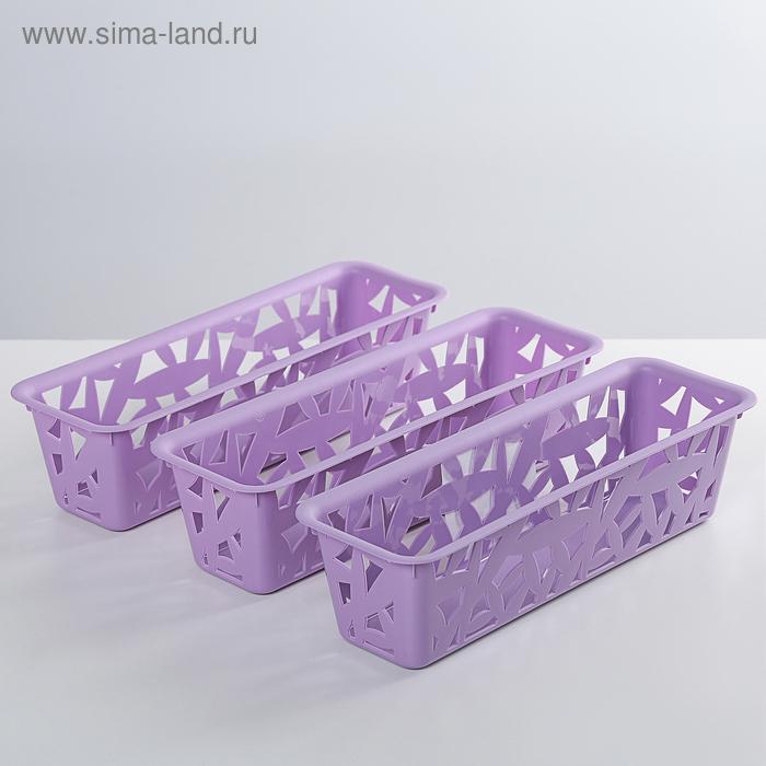 """Набор корзинок """"Универсальные"""", 3 шт, цвет МИКС"""