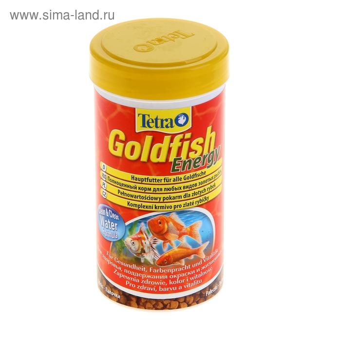 Корм для рыб Tetra Goldfish Energy гранулы, 250 мл