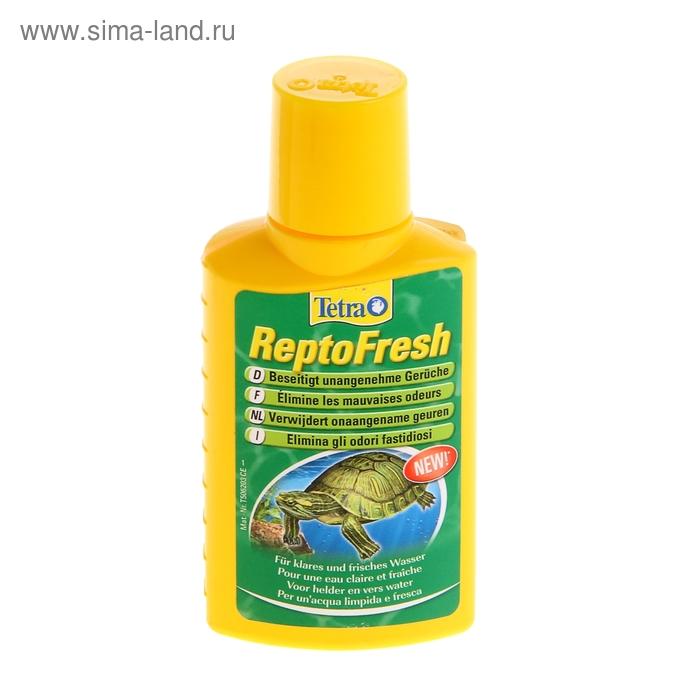 Жидкость для ухода за водными черепахами Tetra ReptoFresh 100мл