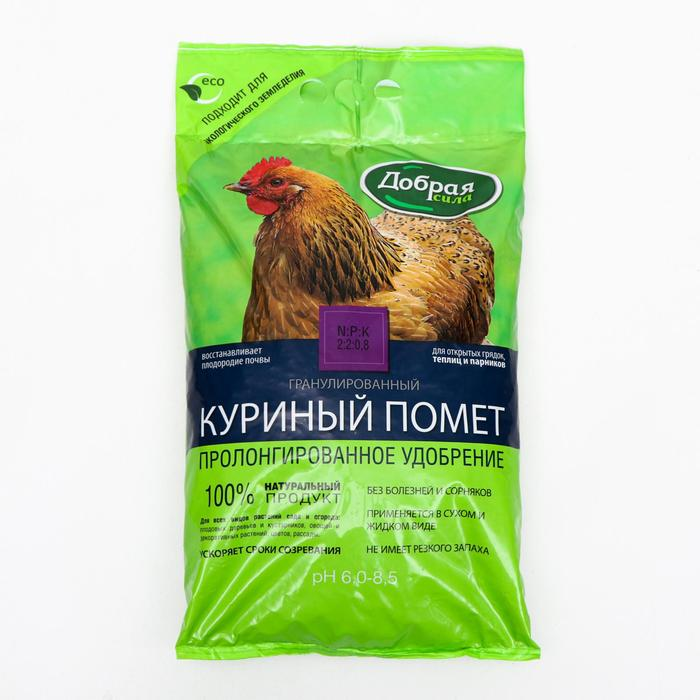 Удобрение Добрая Сила универсальное Куриный Помет органическое гранулы 5 кг