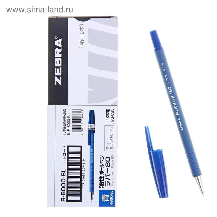 Ручка шариковая Zebra Rubber 80 (R-8000-BL) стержень синий, узел 0.7мм, корпус микропористый каучук