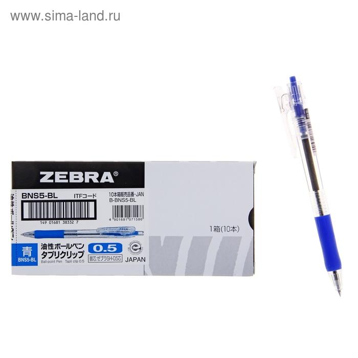 Ручка шариковая автомат Zebra TAPLI CLIP EXTRA (BNS5-BL) 0,5мм синий