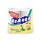 """Туалетная бумага """"Нежная"""" со втулкой, аромат розы, 2 слоя, 4 шт."""