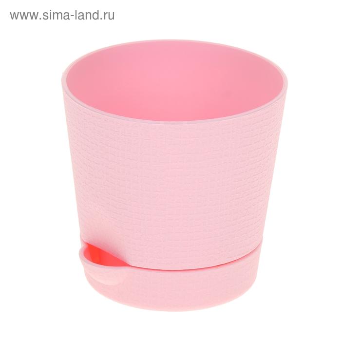 Горшок для цветов с поддоном 0,35 л Le Parterre, d=9,5 см, цвет розовый