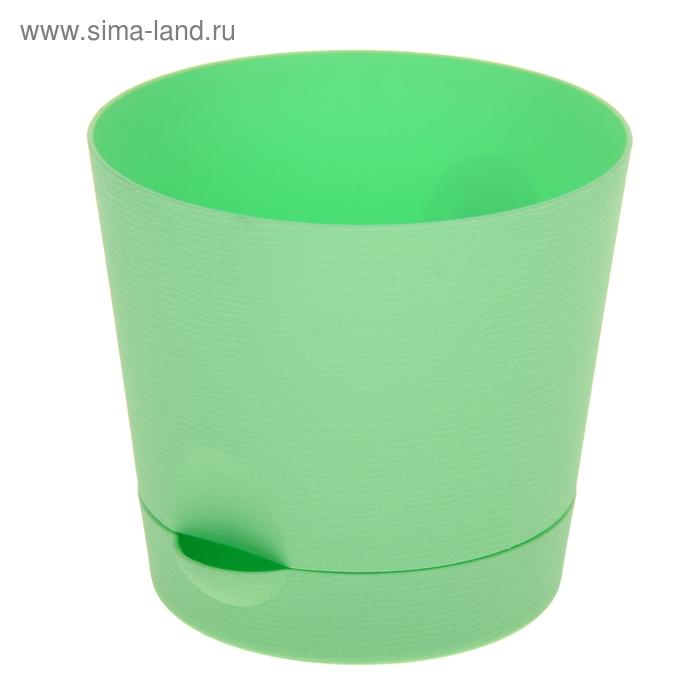 Горшок для цветов с поддоном 2,8 л Le Parterre, d=19,5 см, цвет зеленый
