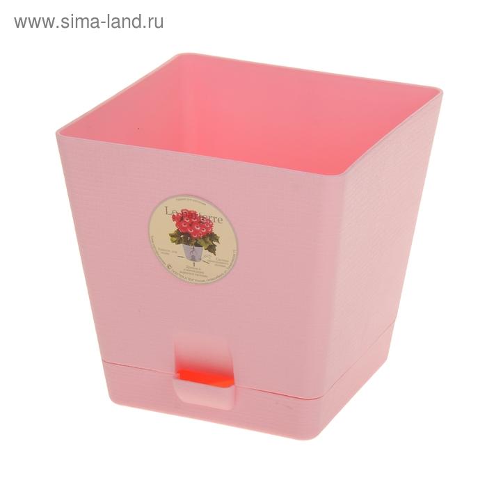 Горшок для цветов с поддоном 3 л Le Parterre, d=17 см, квадратный, цвет розовый