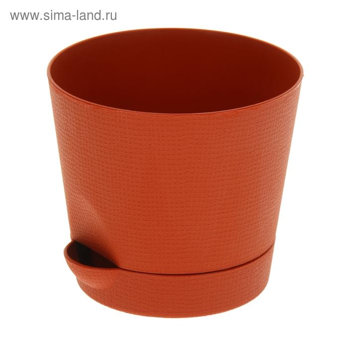Горшок для цветов с поддоном 1,4 л Le Parterre, d=15 см, цвет терракотовый