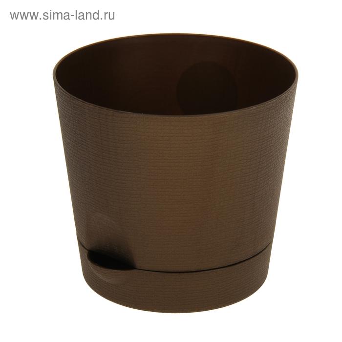 Горшок для цветов с поддоном 2,8 л Le Parterre, d=19,5 см, цвет коричневый