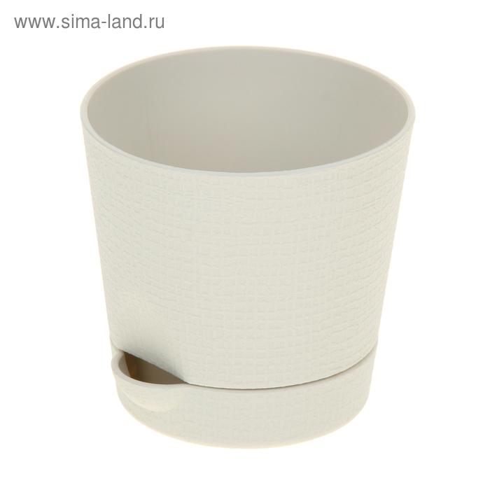 Горшок для цветов с поддоном 0,35 л Le Parterre, d=9,5 см, цвет кремовый