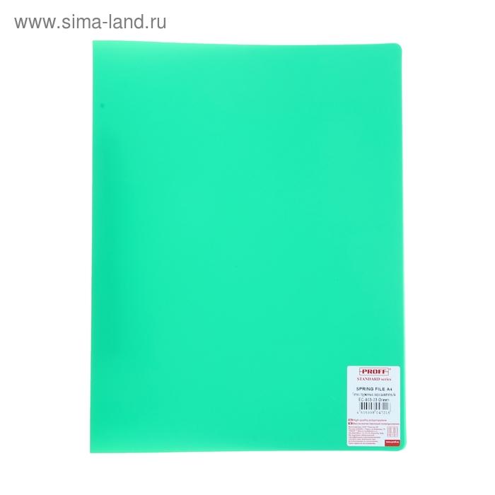 Папка А4 с пружинным скоросшивателем 450мкм, зеленая