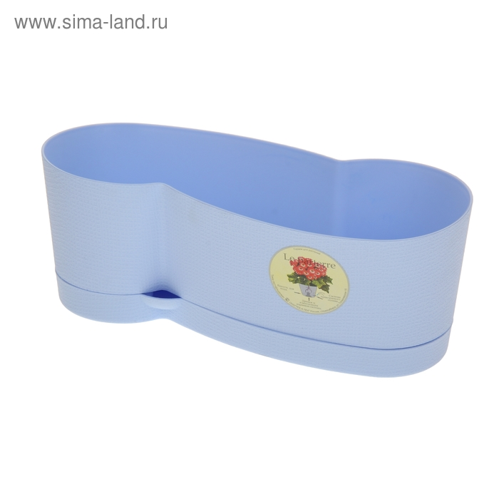 Горшок для цветов с поддоном 2 л Le Parterre, d=30 см, ящик, цвет голубой