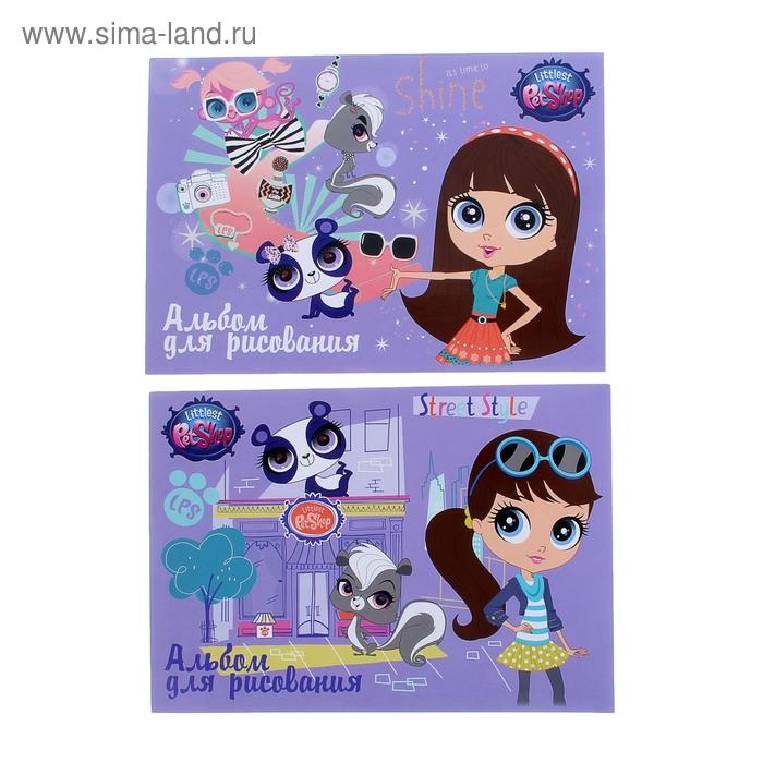 Альбом для рисования А4, 20 листов на клею Littlest Pet Shop, твин УФ-лак, микс