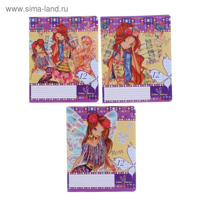 Тетрадь 12 листов линейка Winx Fairy Couture обложка мелованный картон, МИКС