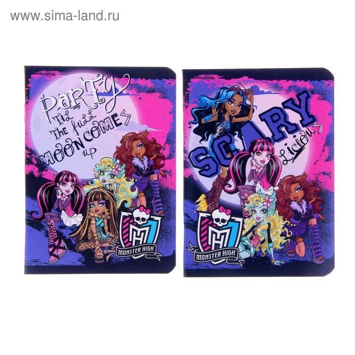Записная книжка твердая обложка А6, 32 листа Monster High, выборочный УФ-лак, МИКС