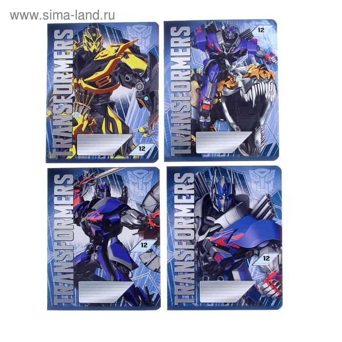 Тетрадь 12 листов линейка Transformers, обложка мелованный картон, полный УФ-лак, МИКС