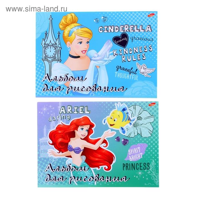 """Альбом для рисования А4, 40 листов на клею """"Дисней. Принцессы"""" глиттер, микс"""