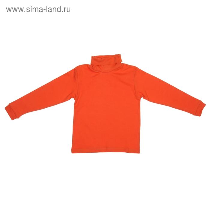 Водолазка для девочки, рост 122 см (64), цвет оранжевый М3302