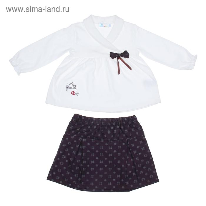"""Комплект для девочки """"Всегда любить"""": кофта, юбка, рост 92-98 см (18-24 мес.), цвет микс 9001IE1743"""
