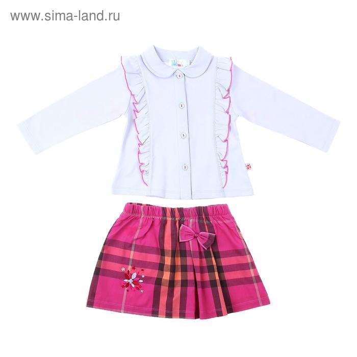 Комплект для девочки: кофта, юбка в клетку, рост 80-86 см (12-18 мес.), цвет микс 9001IE1761