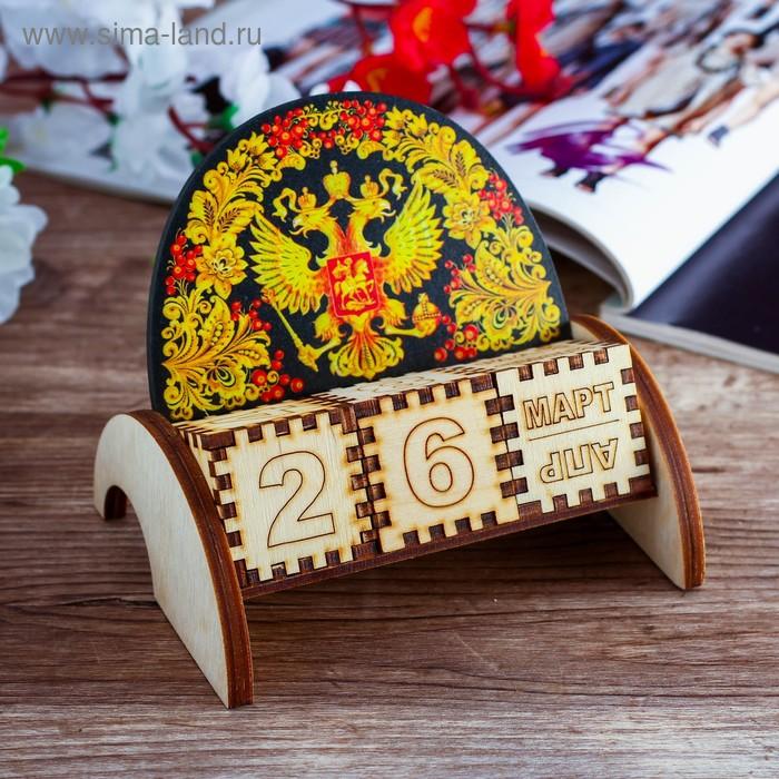 Вечный календарь «Герб России с хохломской росписью», чёрный фон, 10,5×10×5 см