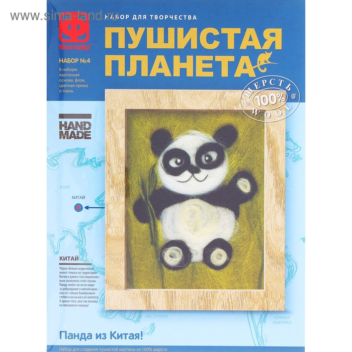 "Набор для творчества ""Пушистая планета. Панда"""