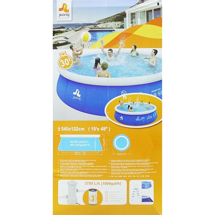 Бассейн надувной Prompt Set Pool 540х122 см, фильтр-насос Jilong