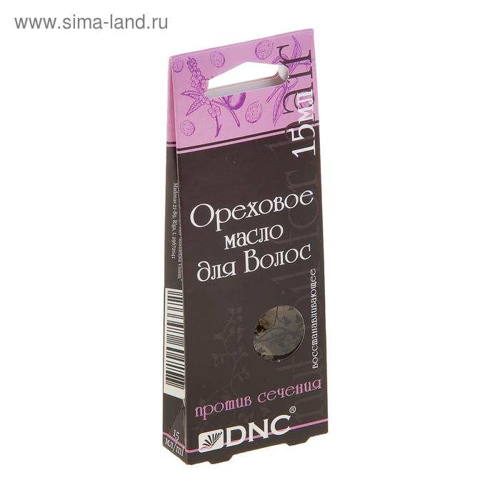 Ореховое масло для волос DNC против сечения 15 мл