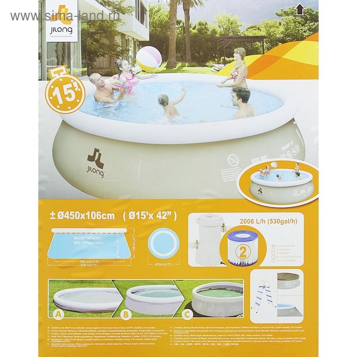 Бассейн надувной Prompt Set Pool 450х106 см, фильтр-насос