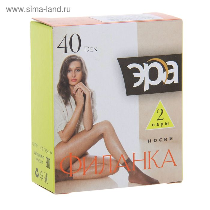 Носки женские Филанка 40, 2 пары, загар