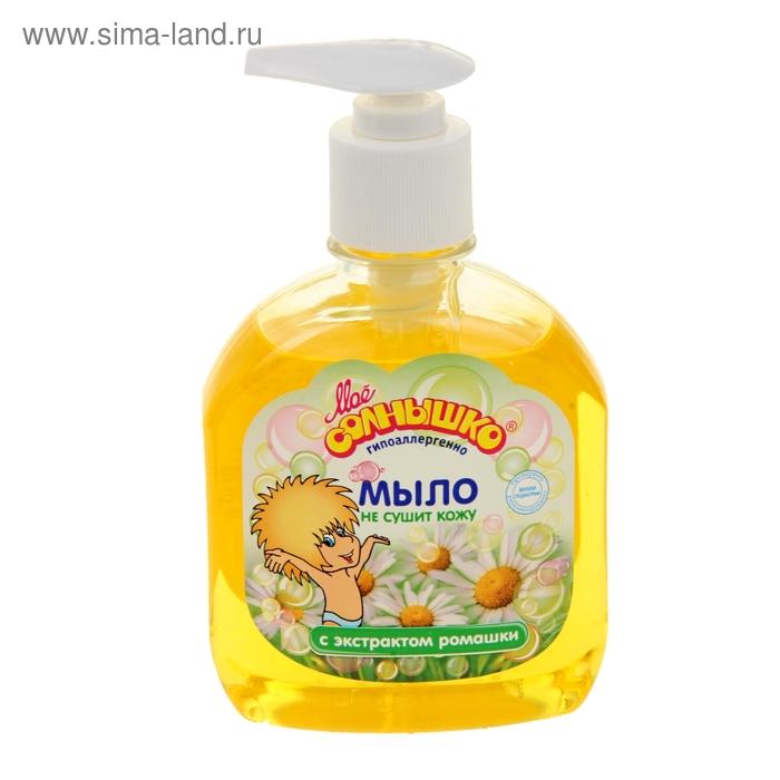 Мыло жидкое Моё солнышко с зкстрактом ромашки дозатор 300мл