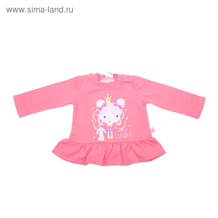 Джемпер для девочки, рост 62 см (40), цвет персиковый CWN 6973