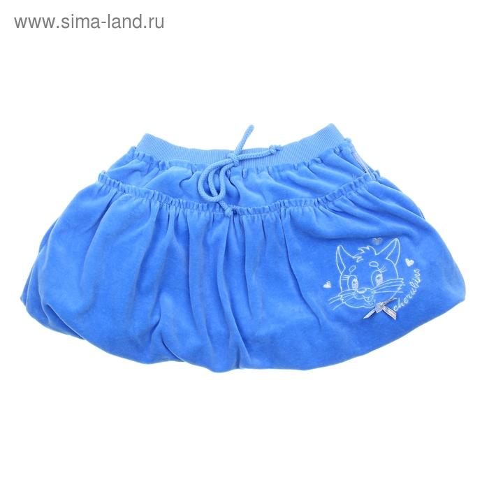 Юбка для девочки, рост 110-116 см (60), цвет ярко-голубой  CWK 7054_Д