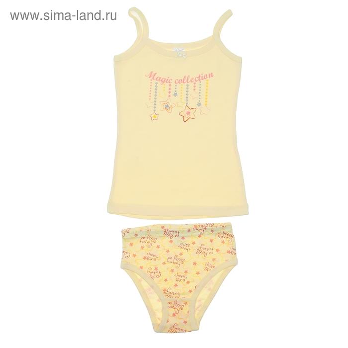 Комплект для девочки (майка+трусы), рост 134 см (68), цвет жёлтый CAJ 3288