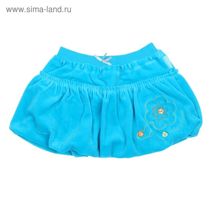Юбка для девочки, рост 92 см (52), цвет бирюзовый  CWB 7054_М