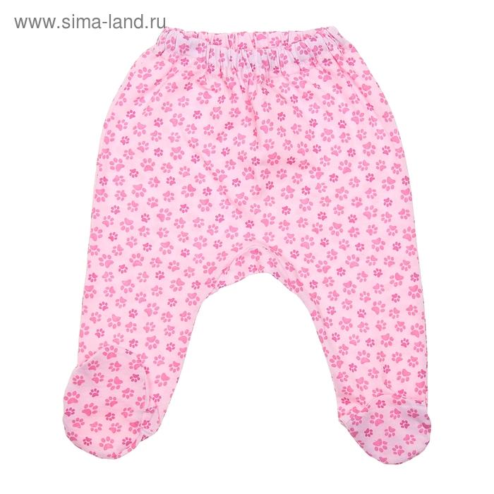Ползунки ясельные, рост 74 см (48), цвет розовый  CAN 7205 (01)_М