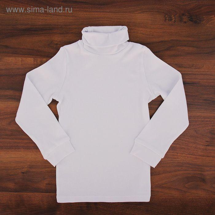 Водолазка для мальчика, рост 104 см (56), цвет белый CWK 6607