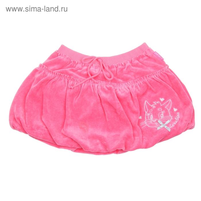 Юбка для девочки, рост 122-128 см (64), цвет ярко-розовый  CWK 7054_Д