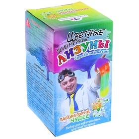 """Набор для опытов """"Цветные полимерные лизуны"""" Юный химик"""