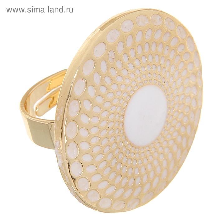 """Кольцо """"Ра"""", цвет белый в золоте, безразмерное"""